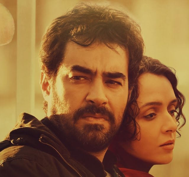 The Salesman Friday 27th April